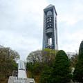 写真: 春の東山動植物園 No - 118:真下から見上げた東山スカイタワー