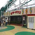 写真: 春の東山動植物園 No - 148:懐かしミラーハウス