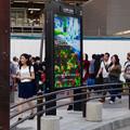 写真: 名古屋駅周辺に設置された、広告付き歩行者案内板 兼 無料Wi-Fiスポット - 2:名駅太閤口