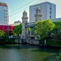 松重橋から見た松重閘門(ミニチュアライズ、フィルター有り)