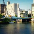 松重閘門から見た松重橋(ミニチュアライズ、フィルター有り)- 1