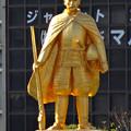 写真: JR岐阜駅前の織田信長像(昼) - 3