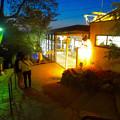 写真: 金華山ロープウェイ - 27:夜の山頂駅