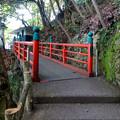 写真: 岐阜公園 No - 15:二の丸橋