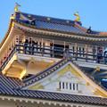 写真: 岐阜城 No - 14:夕暮れ時の岐阜城