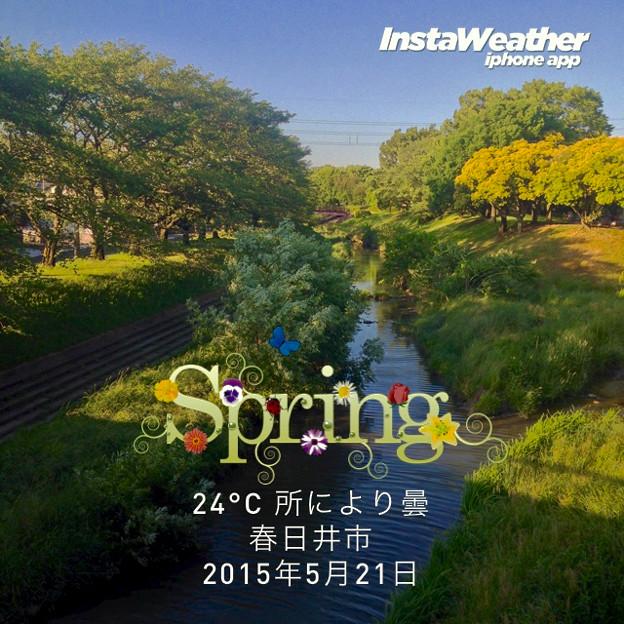 InstaWeather Pro:春(Spring)のカラフルなスキン - 1(三ツ又公園)
