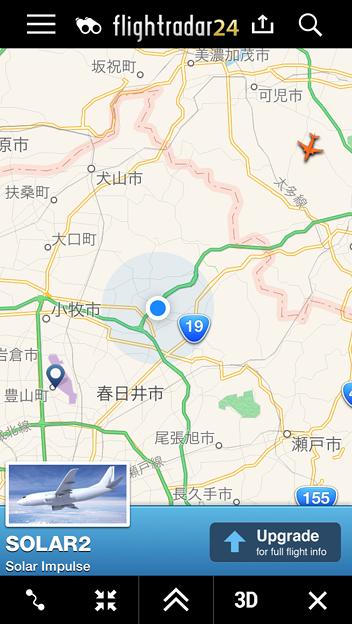 Flightrader 24:桃花台に近づいて来た「ソーラインパルス」 - 2