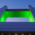 写真: 緑色にライトアップされた、名古屋国際会議場 1号館 - 6