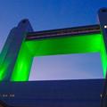 写真: 緑色にライトアップされた、名古屋国際会議場 1号館 - 9