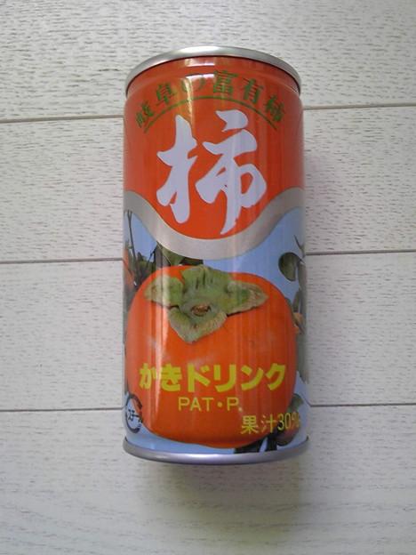 SBSH0001 (2)