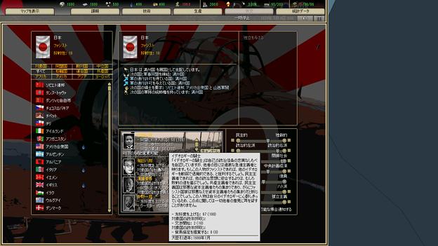 http://art57.photozou.jp/pub/210/3153210/photo/219666648_624.v1425998181.png