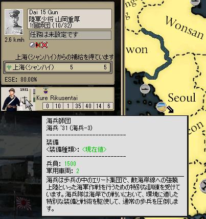 http://art57.photozou.jp/pub/210/3153210/photo/220348324_org.v1427338064.png