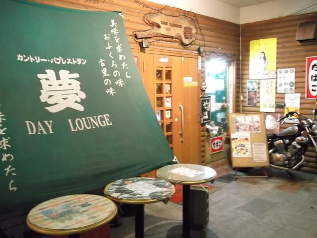 デイラウンジ夢2012.02 (2)