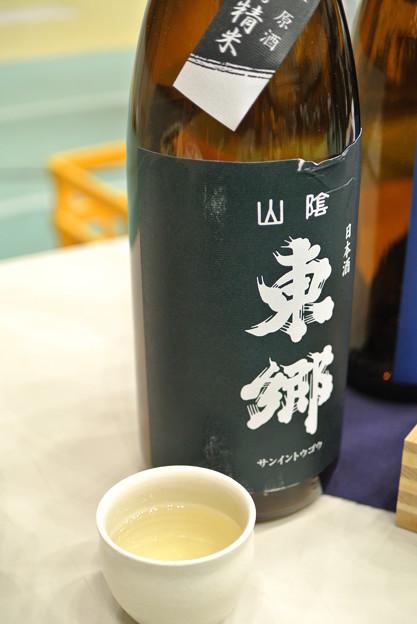 純米魂2015・福羅酒造・山陰東郷 強力65%精米 原酒 (1)