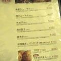 Photos: 天天坊 2009.12 (10)