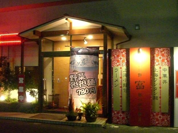 天天坊 2010.08 (19)