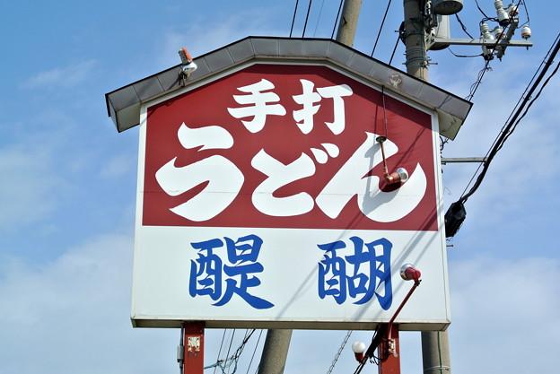醍醐 2015.03 (7)