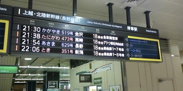 軽井沢行551E は星になったのだ・・・
