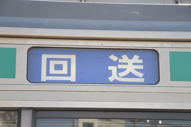 方向幕 (E501系 水カツK702編成) [常磐線 土浦駅]