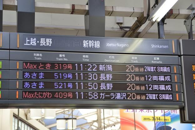 上越・長野新幹線発車標 (中央改札) [JR上野駅]
