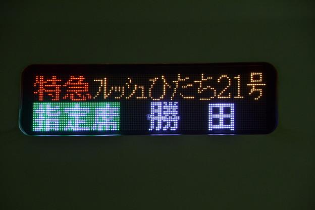行先表示器 (E657系) [常磐線 上野駅]
