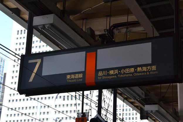 7番線番線案内 [東海道線 東京駅]