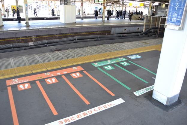 2番線乗車位置 [東海道線 新橋駅]