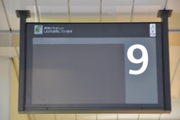 9番線番線案内 [東海道線 品川駅]