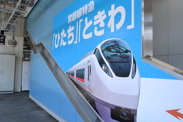 E657系の広告 (9-10番線ホーム) [東海道線 品川駅]