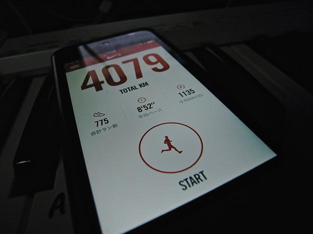 4000km