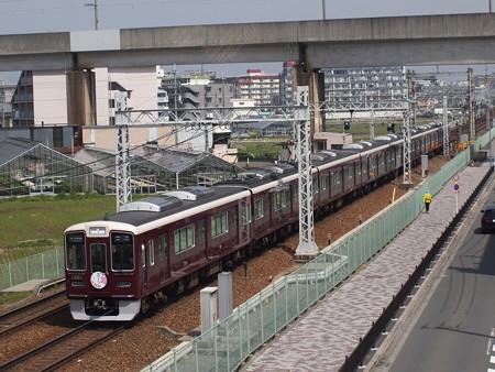 阪急1300系普通 阪急京都線茨木市~南茨木