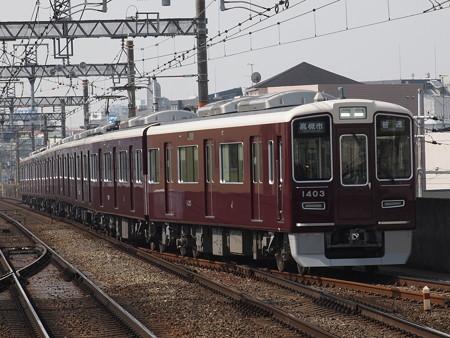 阪急1300系普通 阪急京都線茨木市駅02