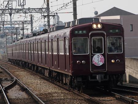 阪急3300系準急 阪急京都線茨木市駅02