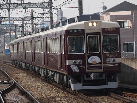阪急6300系快速特急 京とれいん 阪急京都線茨木市駅