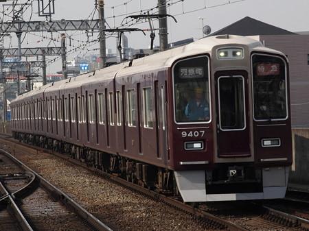 阪急9300系特急 阪急京都線茨木市駅01