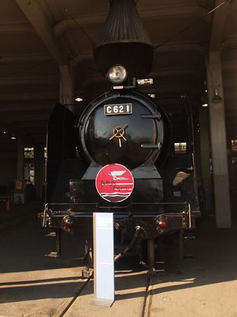 C62 トワイライトエクスプレスHM 梅小路蒸気機関車館