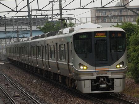 225系丹波路快速 福知山線伊丹駅02