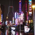 Photos: 雨の南京東路歩行街