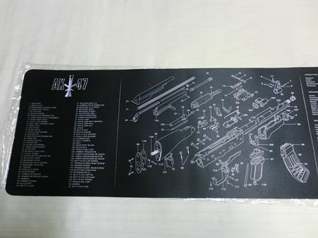 CIMG6547