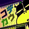 写真: 新宿西口バス停にて-02