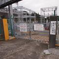 鎌倉山変電所