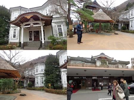 富士屋本館
