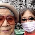 写真: 母と娘