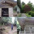 写真: 城之崎温泉温泉寺