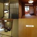 写真: 三木屋室内