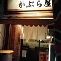 写真: 150228_2157~0001
