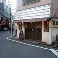 写真: 150304_1635~0001