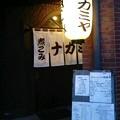 Photos: 150527_1900~0001