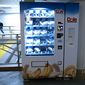 Photos: バナナ販売機