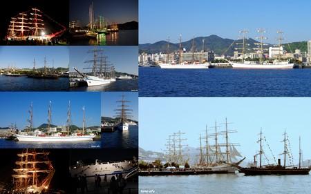 長崎版船まつり2015